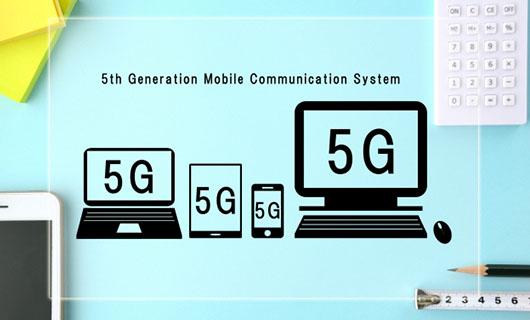 5Gの利用をイメージさせる画像