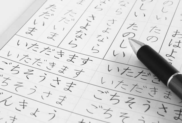 日本語字幕を映した画像